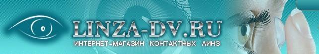 Линза-ДВ.рф